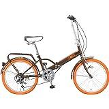Raychell(レイチェル) 20インチ 折りたたみ自転車 MF-206RC シマノ6段変速 カラータイヤ [メーカー保証1年]