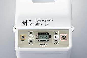 Amazon.com: Twinbird Py-e631w. Máquina para hacer pan ...