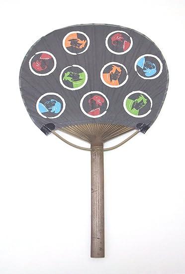 Amazon.com: koten Paddle Ventilador (Classic Art Kabuki ...
