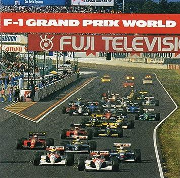 F  Grand Prix World