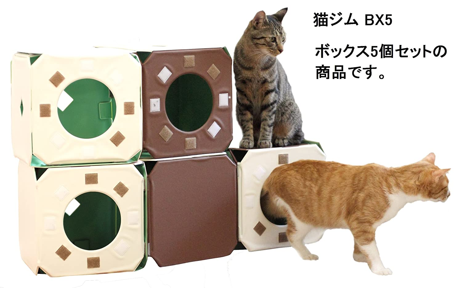 Made in Japan cat gym] box consolidated type three-dimensional multi-shaped cat toys box × 5 pieces