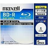 maxell データ用 BD-R 片面1層 25GB 4倍速対応 インクジェットプリンタ対応ホワイト(ワイド印刷)  5枚 5mmケース入 BR25PPLWPB.5S