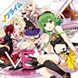 EXIT TUNES PRESENTS Vocaloextra feat.GUMI・IA・MAYU