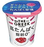 【クール便】☆ 明治 THE GREEK YOGURT ストロベリー 100g×12個 (ギリシャヨーグルト)