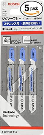 Bosch Professional 2608631013 T 118 A Basic for Metal Pli Scie 5 pièces