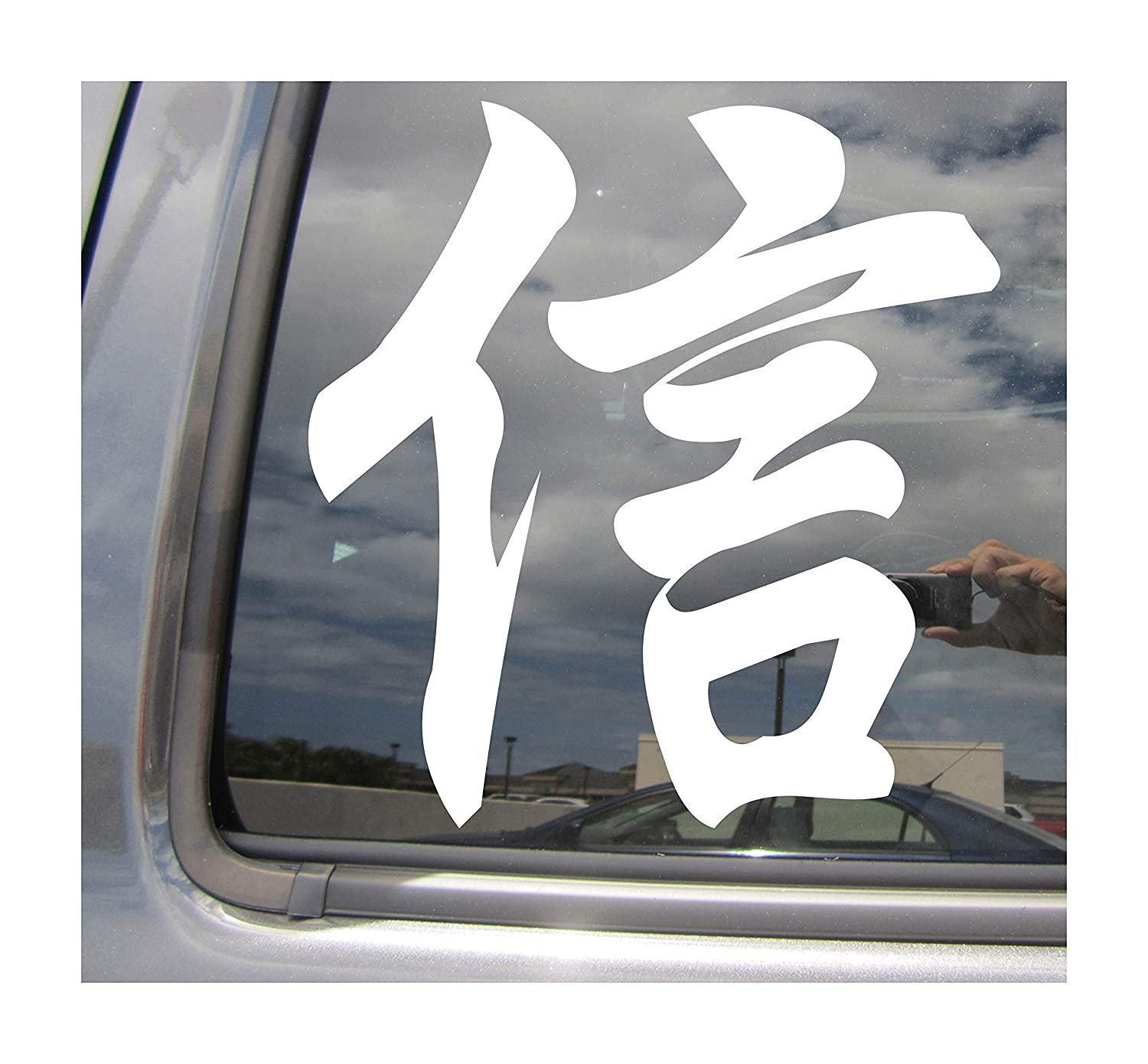Right now decals kanji faith asian japanese characters cars trucks moped helmet hard hat auto automotive craft laptop vinyl decal window wall sticker