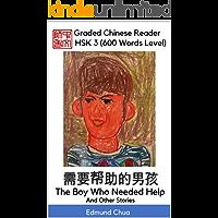 hsk level 6 vocabulary pdf english-chinese
