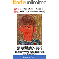 Graded Chinese Reader: HSK 3 (600 Words Level): The Boy Who Needed Help and Other Stories (English Edition)