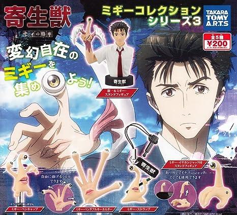 Takara Tomy Arts Migi pen stand Parasyte Migi Collection Series capsule toy