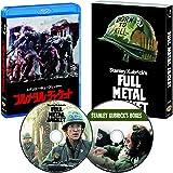 フルメタル・ジャケット 日本語吹替音声追加収録版 ブルーレイ(2枚組) [Blu-ray]