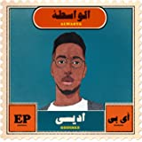 Alwasta [Vinyl LP]
