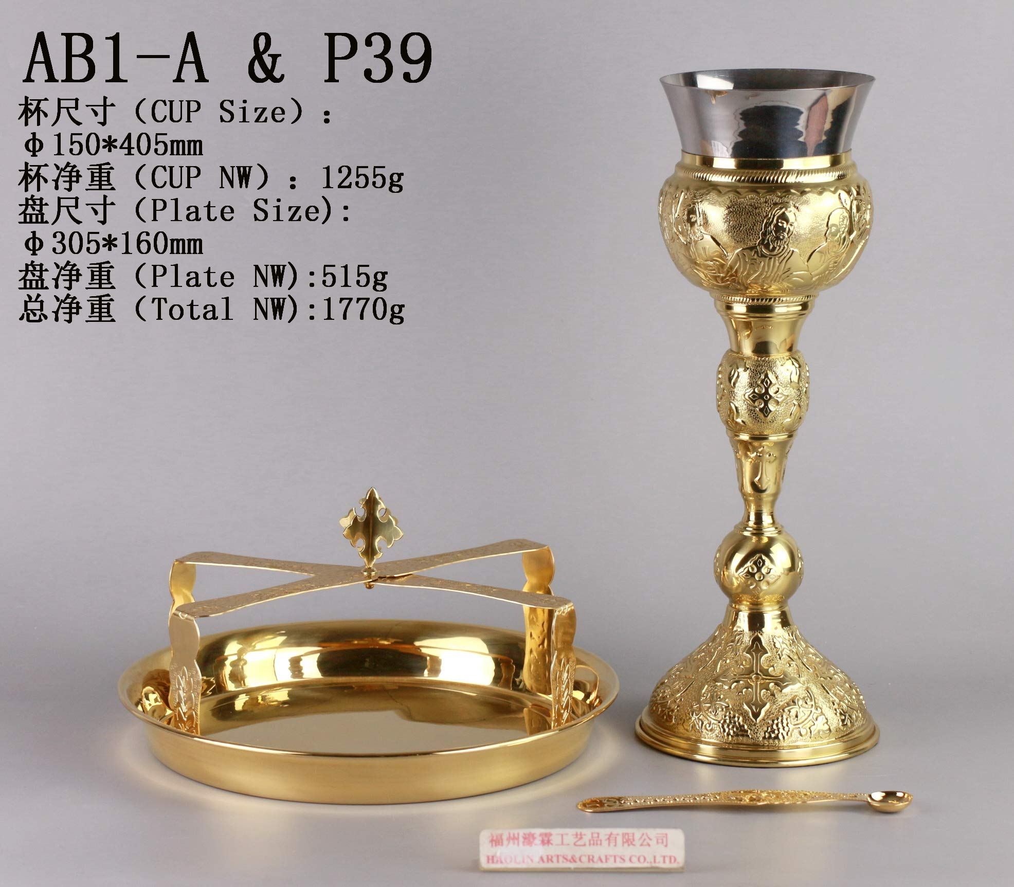 Brass Plate Altar Religion AB1-A & P39 Our Company Have 101 Kinds of Chalice and Plate for Your Choice.