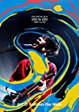 "NICO Touches the Walls LIVE SPECIAL 2016 ""渦と渦 ~西の渦~"" [DVD]"