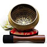 Silent Mind ~ Tibetan Singing Bowl Set ~ Antique Design ~ With Dual Surface Mallet and Silk Cushion ~ Promotes Peace…