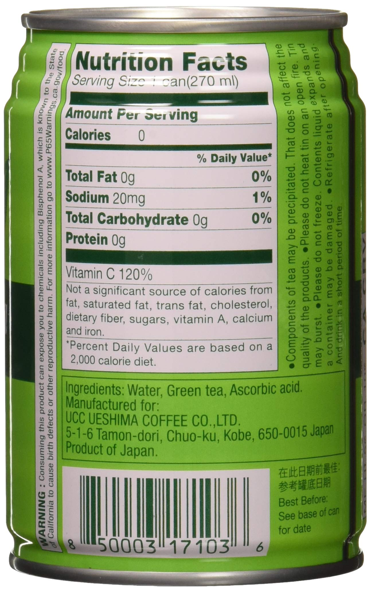UCC UCC Green Tea, Green Tea, 9.10 fl. oz. (Pack of 24) by C&U (Image #4)