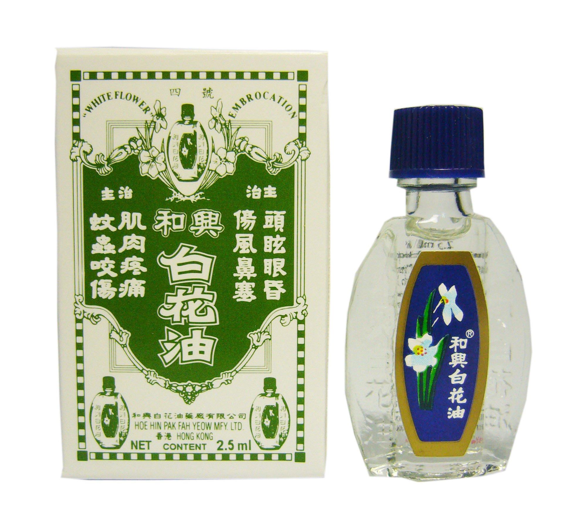 Amazon White Flower Embrocation 5 Ml X 2 Bottles Thailand