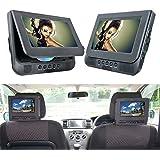 7インチ ツインモニター DVDプレーヤー [2台の画面で同時に見られる/座席シート取り付け用カバー付属/安心の1年保証 / 充実の国内サポート]