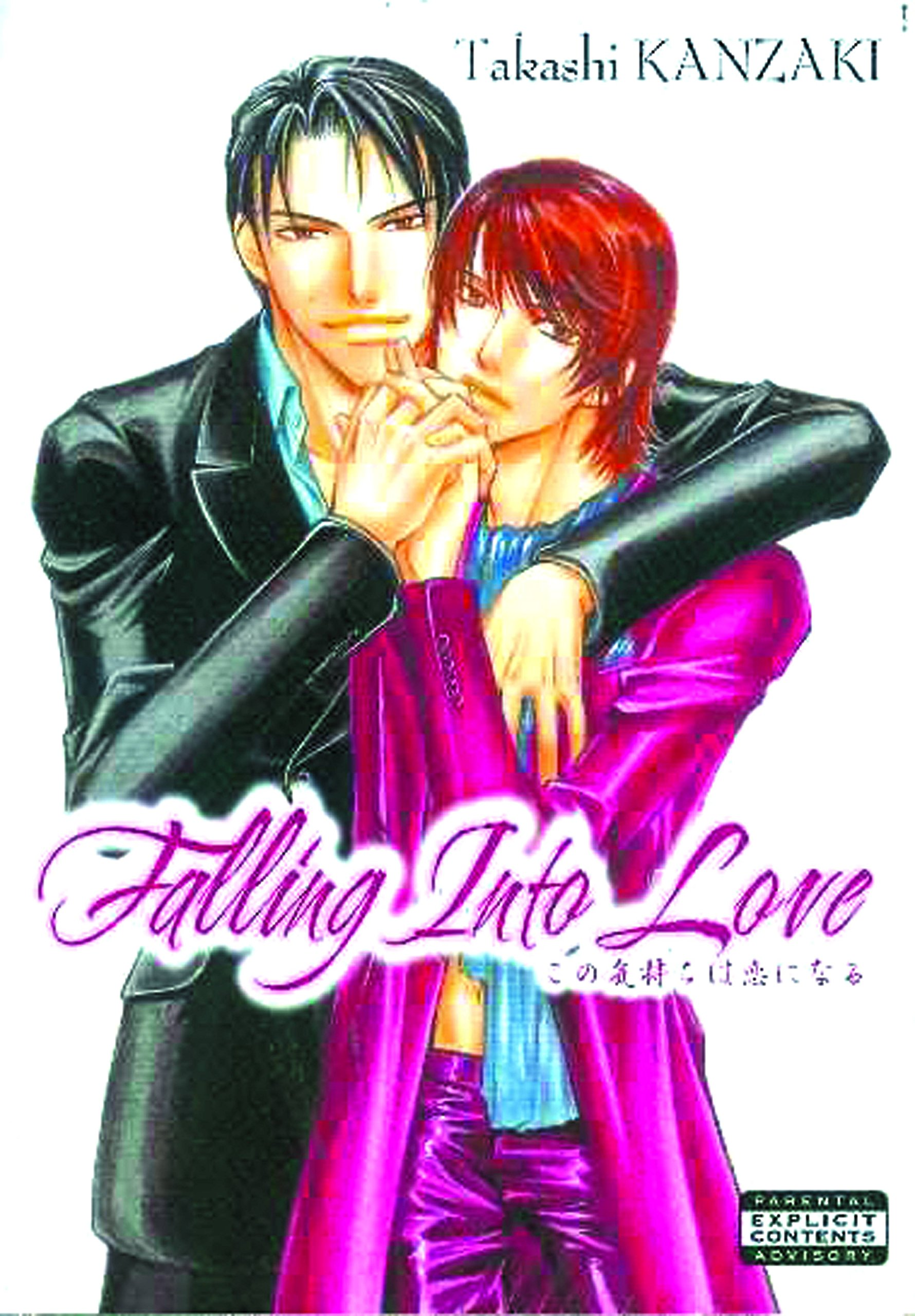 Falling Into Love, Kanzaki, Takashi