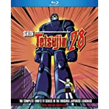 Shin Tetsujin 28: The 1980 Japanese Anime TV Series [Blu-ray]