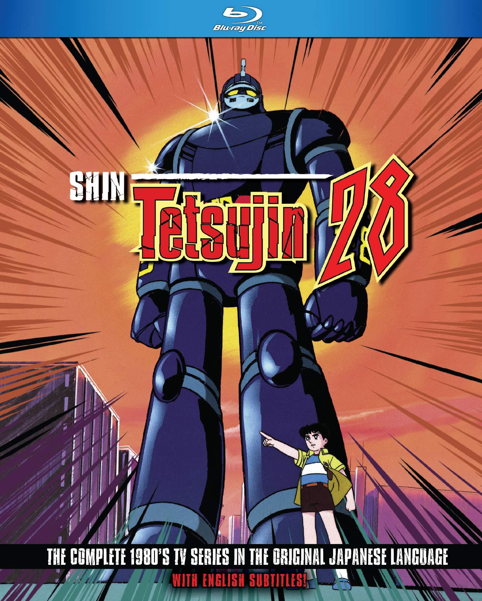 Blu-ray : Shin Tetsujin 28 1980 Japanese Tv Series (Blu-ray)