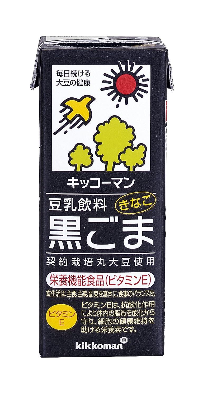 キッコーマンの豆乳飲料シリーズでカロリーが高い方に分類される黒ごま味
