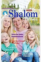 Shalom Times:  V02IS01-062018 (German Edition) Kindle Edition