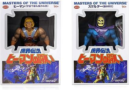 SKELETOR VINTAGE JAPANESE MOTU MASTERS OF THE UNIVERSE WAVE 4 SUPER7