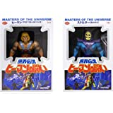 inch Action Figure Masters of the Universe vintage JAPANESE BOX He-Man 5 1//2