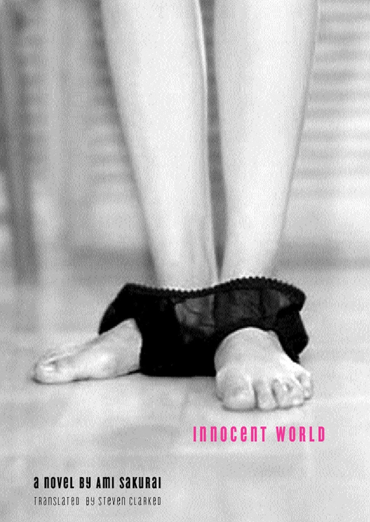 Innocent World ebook
