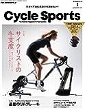 CYCLE SPORTS (サイクルスポーツ) 2019年1月号