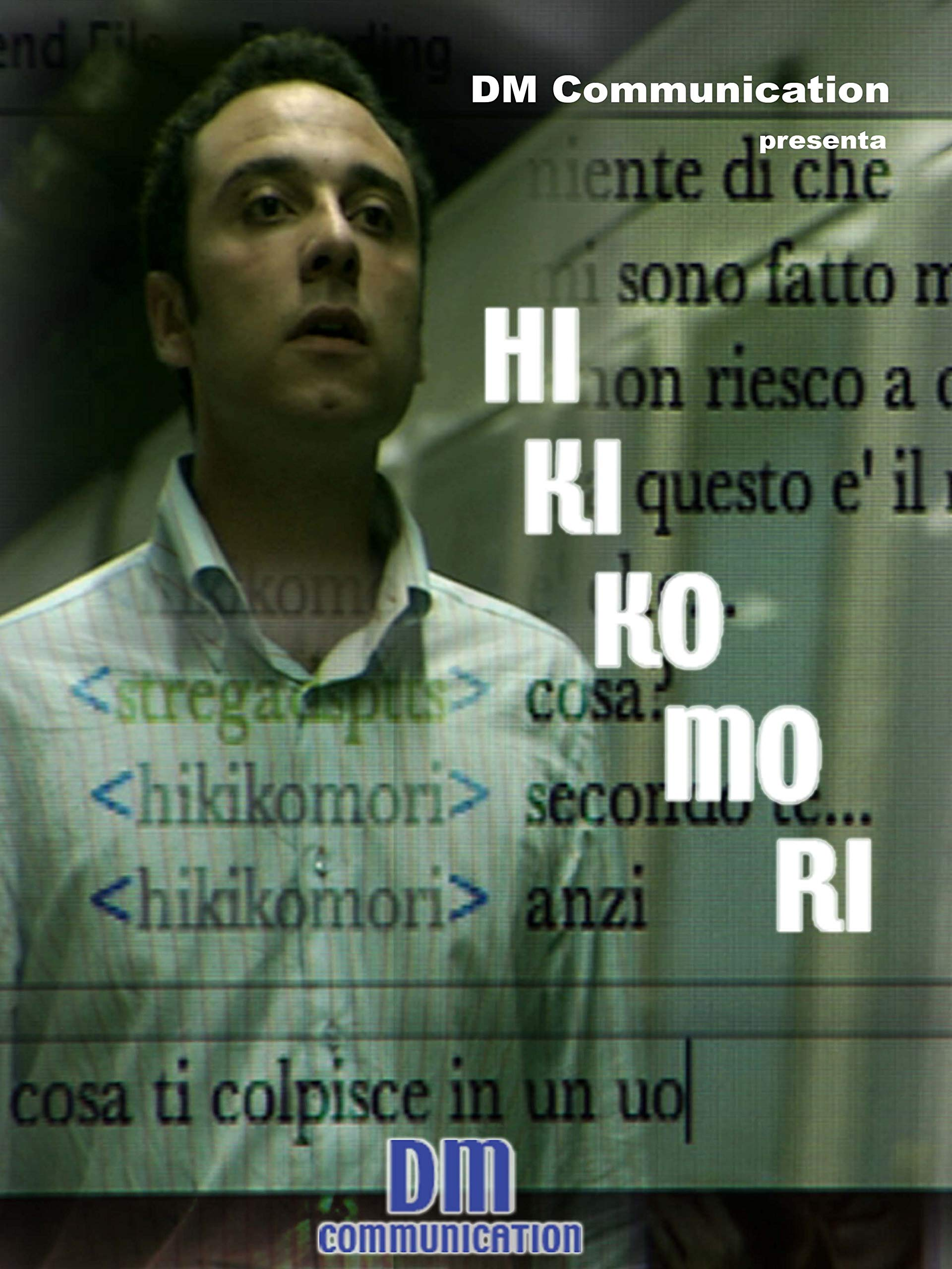 Hikikomori on Amazon Prime Video UK