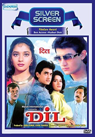 Amazon.com: Dil, Bollywood Movies Dvd: Amir Khan, Indra Kumar ...
