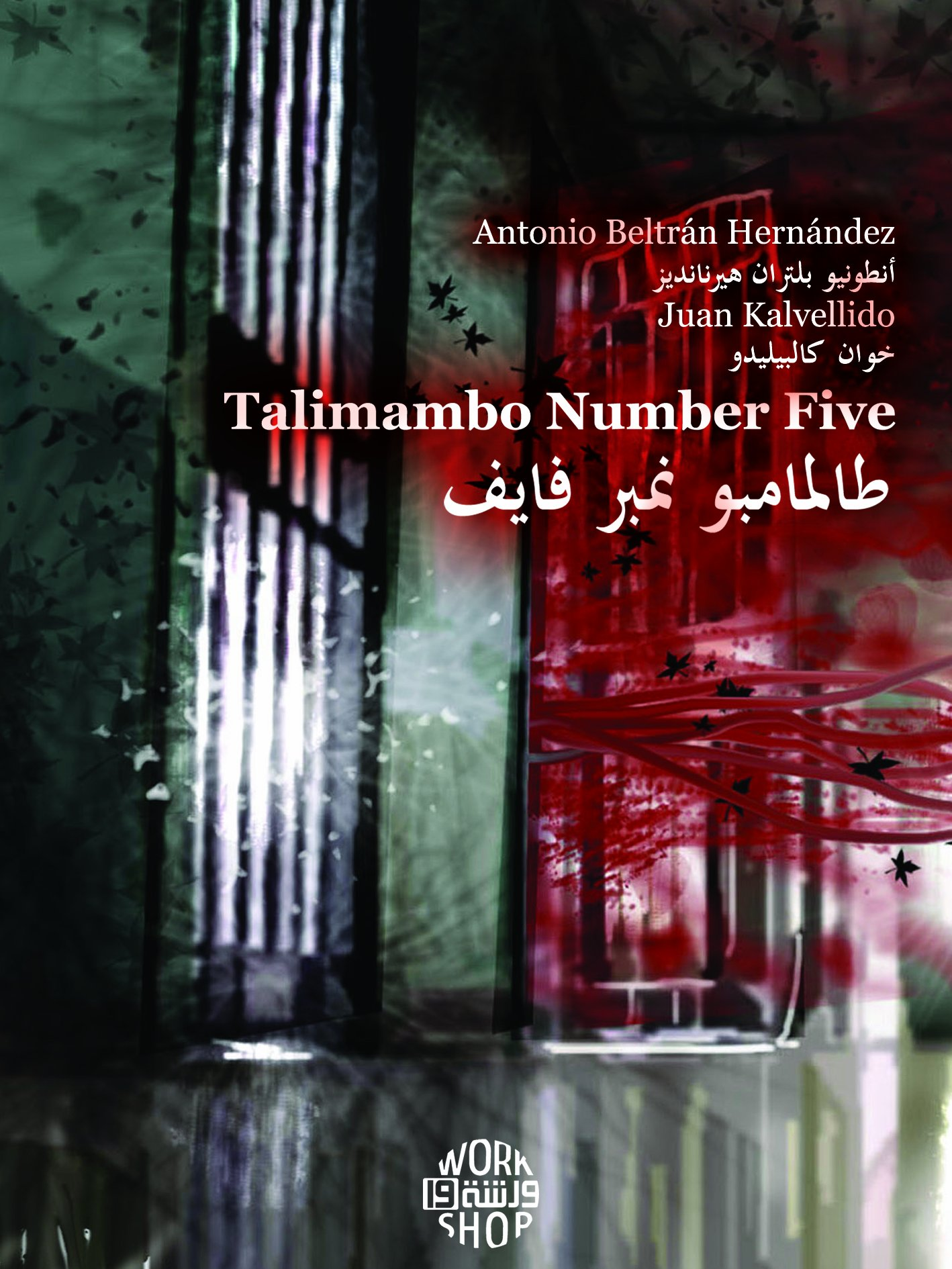Talimambo Number Five