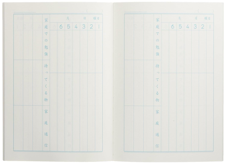 ナカバヤシ かるい学習帳 ロジカルエアー 連絡帳 1ページ1日 NA51-R1P