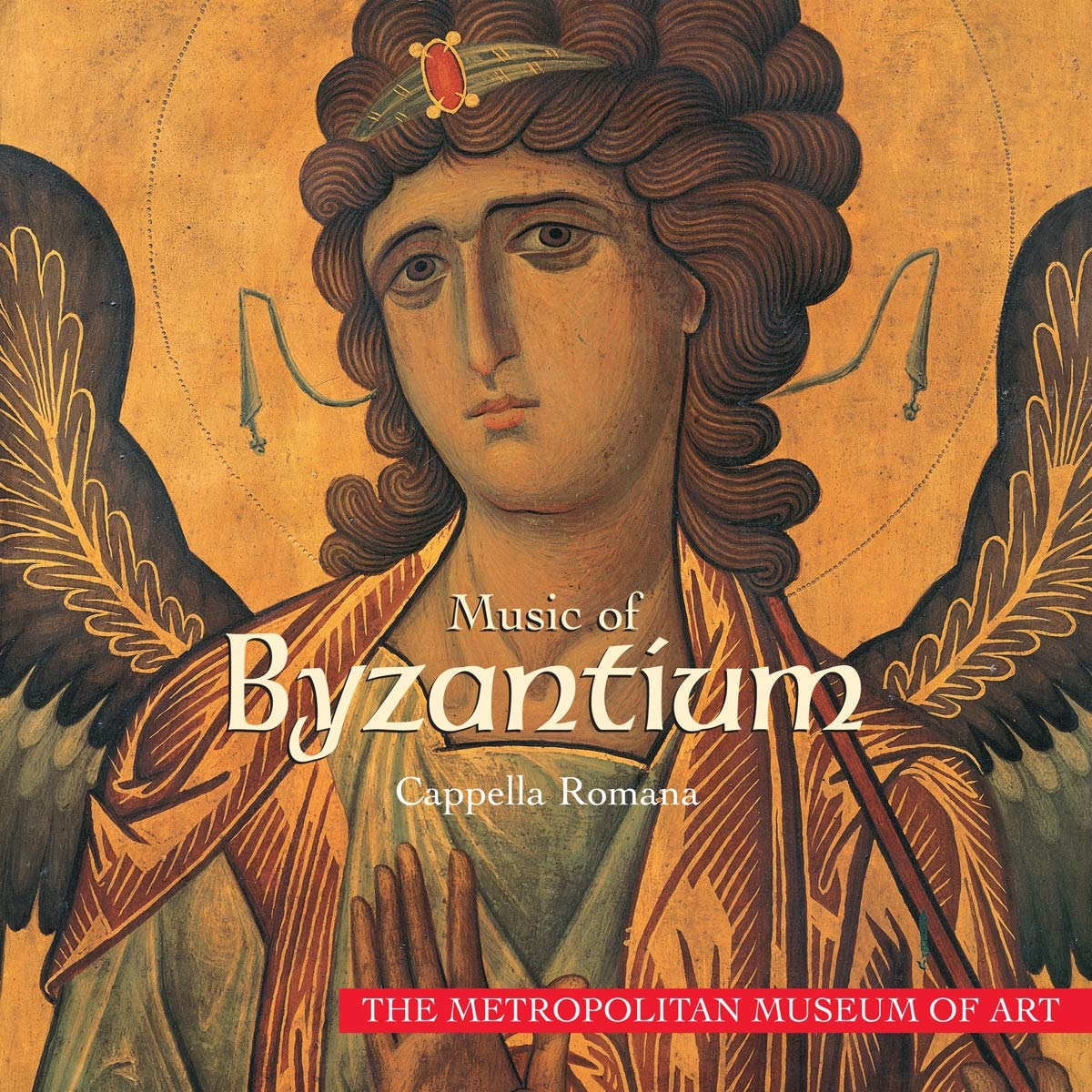 Discount mail order Music of Byzantium Ranking TOP8