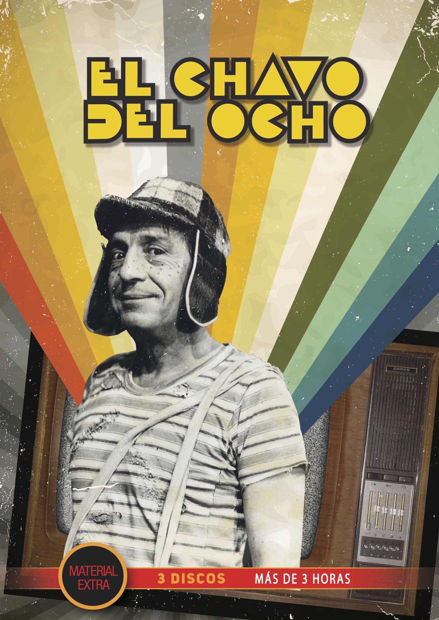 DVD : El Chavo del Ocho (Widescreen, 3 Pack, 3 Disc)