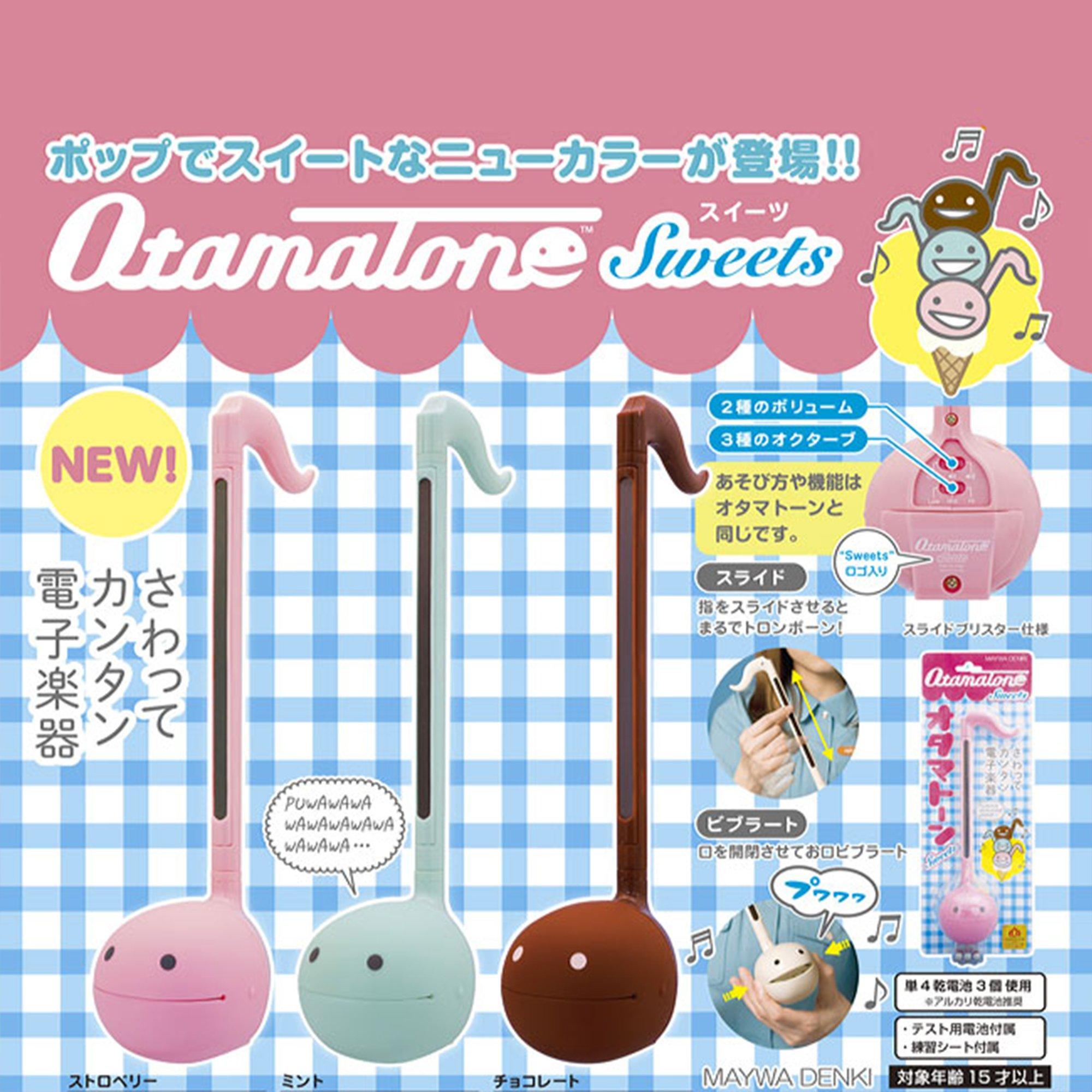 Otamatone [Sweets Series] ''Berry'' [Japanese Edition] Japanese Electronic Musical Instrument Synthesizer by Cube / Maywa Denki from Japan, Strawberry Pink by Otamatone     (Image #8)