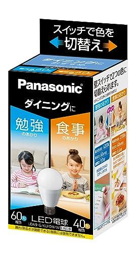 パナソニック LED電球 E26口金 電球60W形相当 昼光色相当(9.0W)/電球色相当(6.6W) 一般電球・光色切替えタイプ ダイニング向け 密閉形器具対応 LDA9GKUDNW