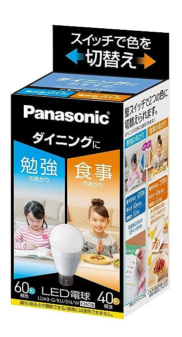 パナソニック LED電球 口金直径26mm 電球60W形相当 昼光色相当(9.0W)/電球色相当(6.6W) 一般電球・光色切替えタイプ ダイニング向け 密閉形器具対応