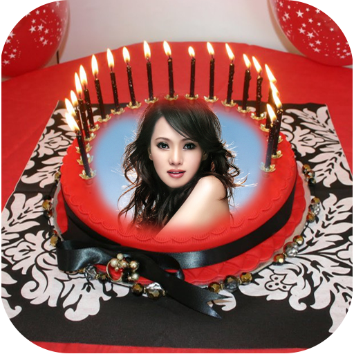 Cake Photo Frame (Cake Photo Frame)