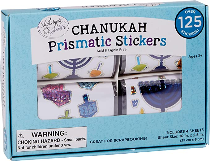 Rite Lite Passover Prismatic Stickers Pack of 2 Sheets Shulsinger Judaica