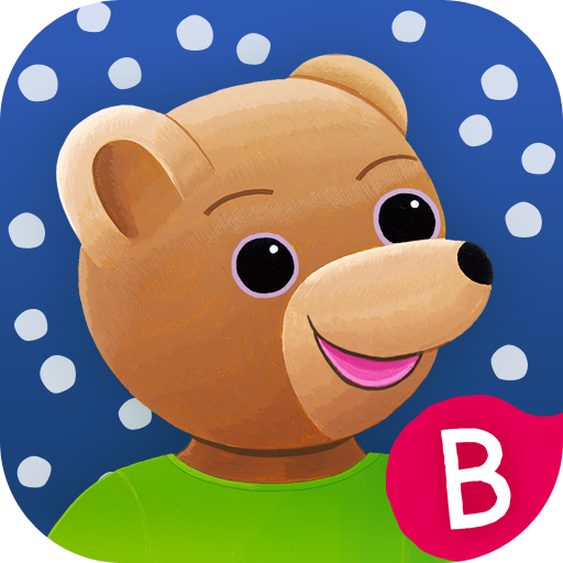 Christmas Songs In Different Languages - Little Brown Bear's Advent Calendar