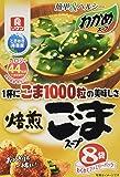 リケン わかめスープごま1000粒の美味しさ焙煎ごまスープ8袋入 78.4g×6箱