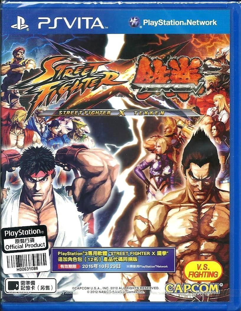 Capcom Street Fighter X Tekken - Juego para PlayStation Vita (en chino, inglés y japonés, edición Asia Pacífico): Amazon.es: Videojuegos