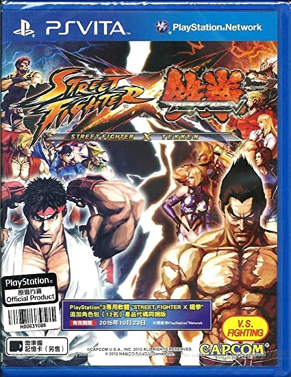 Capcom Street Fighter X Tekken - Juego para PlayStation Vita (en ...