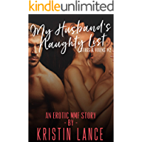 My Husband's Naughty List: A MMF Bisexual Erotic Story (Stags & Vixens Book 2) book cover