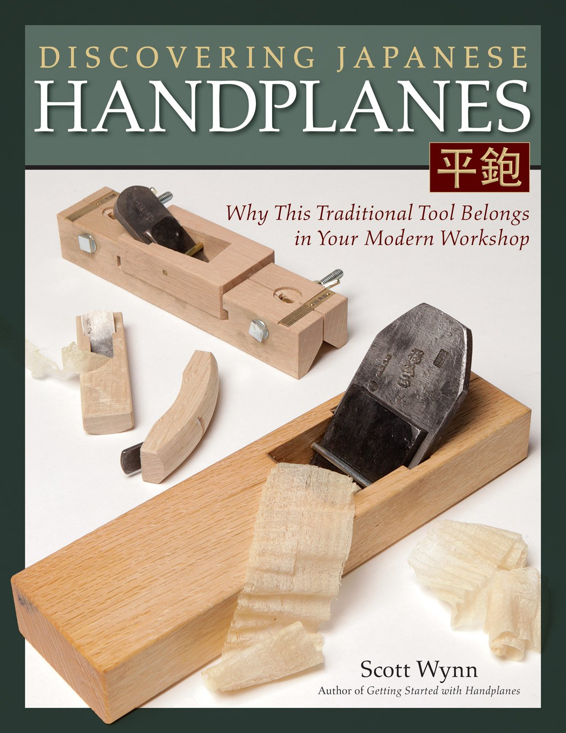 Discovering Japanese Handplanes: Why This Traditional Tool Belongs in Your Modern Workshop by Fox Chapel Publishing (Image #1)