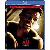 Ali Commemorative Edition