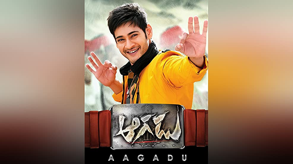 Aagadu (English Subtitled)
