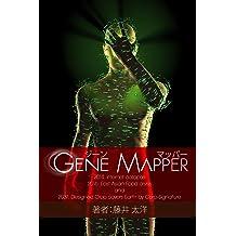Gene Mapper core (Japanese Edition)